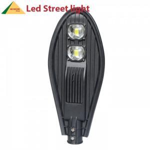 Đèn LED đường 100W chiếu sáng và trang trí hiệu quả