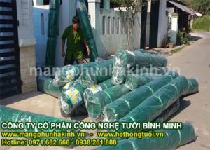 Lưới Chống Nắng Thái Lan | Lưới Che Nắng được sản xuất tại Thái Lan