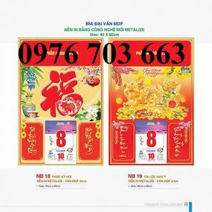 Xưởng sản xuất Lịch Tết in logo theo yêu cầu giá rẻ nhất thị trường