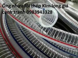 https://cdn.muabannhanh.com/asset/frontend/img/gallery/thumbnail/2018/10/29/5bd67fbdee881_1540784061.jpg