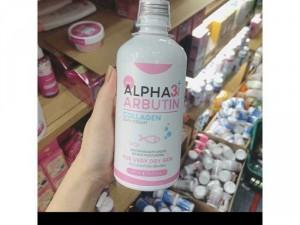 Sữa Tắm Trắng Alpha Arbutin