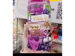 Kẹo Ngậm Vitamin C Thailand