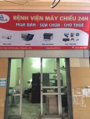 Dịch vụ sửa chữa máy chiếu uy tín nhất tại Hà Nội