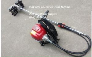 Máy xạc cỏ đa năng Honda GX35 (cắt cỏ, xới đất, xạc cỏ, tỉa cành...)