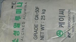 Bột Calcined Alumina-tìm mua bột nhôm oxit giá rẻ-mua bột al2o3 ở đâu giá tốt