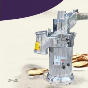 Máy xay bột mịn DF20 công suất 15kg 1h