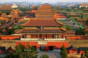 Hà Nội - Bắc Kinh 4n3d
