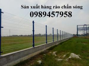 Hàng rào uốn sóng trên thân phi 5 ô 50x150, 50x200 giá tốt nhất tại Hà Nội