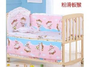 Bộ lót giường cũi cho bé