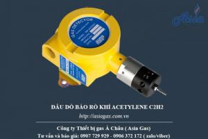 Cảm biến báo rò rỉ Acetylene C2H2 QM-4700D(F)