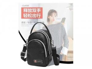 Túi đeo chéo mini nhiều ngăn