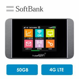 Phát Wifi Từ Sim 3G/4G Pocket Wifi Huawei 304HW Hàng Nhật LCD Cảm Ứng