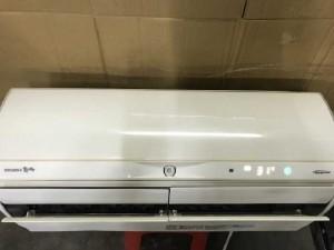 Máy lạnh Mitsubishi 1.5HP -  VIP