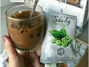 Giảm Cân Cafe Xanh- Sbody Green coffee