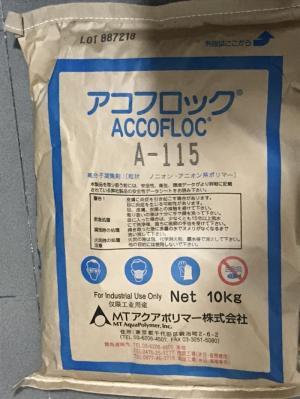 Chất keo tụ, lắng tụ chất lơ lững, kim loại nặng ( ACCOFLOC)