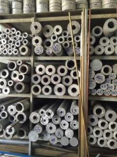 Nhôm ống 6061 cắt quy cách