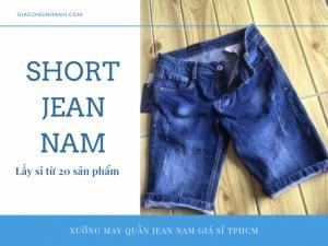Quần short Jean Nam - Xanh Wax