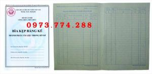 Bìa kẹp bảng kê thành phần, tài liệu trong hồ sơ - có dấu tròn của bộ nội vụ