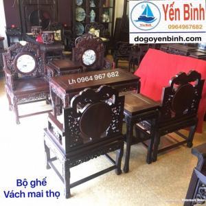 Bộ ghế vách mai thọgỗ lim cũ