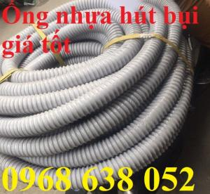 Ống hút bụi gân nhựa D40, D50, D60, D100, D114, D120, D150, D168, D200, D250, D300 hàng cao cấp