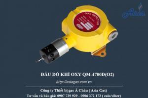 Đầu dò khí oxy O2 chống nổ Hàn Quốc QM-4700D(O2)