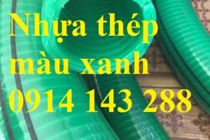 Ống nhựa lõi thép hút nước thải cho xe bồn D60 chính hãng chất lượng cao