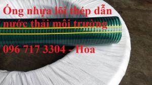 Ống nhựa lõi thép màu xanh dẫn nước thảo Phi 60 chất lượng cao