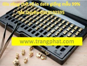 Chữ Số Bằng Đồng, Thép,nhôm, Inox – Chuyên Dùng Đóng Date,số Lô, Code.lắp Cho Máy In Date Và Máy Đóng Gói
