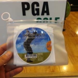 Găng Ống Tay thương hiệu Mr.Golf Hàn Quốc