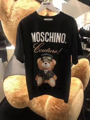 2019-01-17 19:35:40  2 Áo thun nam màu đen in hình chú gấu bông đội nón AT0006 Áo thun nam màu đen in hình chú gấu bông đội nón AT0006 300,000