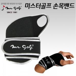Wrist-band (cố định cổ tay)
