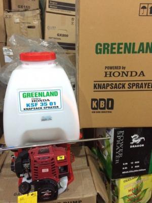Bình phun thuốc trừ sâu diệt côn trùng HONDA KSF3501 chính hãng giá bao nhiêu và mua ở đâu tốt nhất