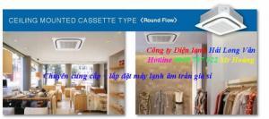 Xả kho bán giá RẺ cho dòng máy lạnh tủ đứng LG hàng mới chính hãng