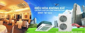 Nhà phân phối giá MỀM nhất ĐNA giá CỰC TỐT cho máy lạnh tủ đứng LG
