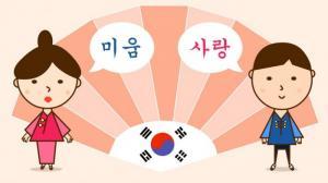 Tuyển sinh ngành tiếng Hàn tại Hà Nội và các tỉnh