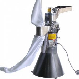 Máy nghiền dược liệu DF-35