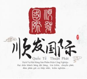 Dịch vụ tìm kiếm, đặt hàng giao tận nơi các sản phẩm thiết bị điện công nghiệp Trung Quốc chuyên nghiệp