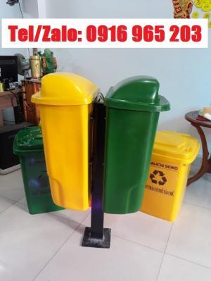 Thùng rác cọc treo đôi 2 ngăn, thùng rác đạp chân 2 ngăn