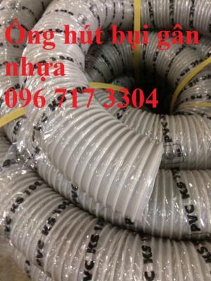 Chuyên cung cấp Ống hút bụi công nghiệp giá rẻ tại hà nội