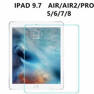 Cường Lực Ipad Air 1 Air 2 Ipad 5 6 7 Size 9.7 Inch