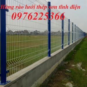 Sản xuất hàng rào mạ kẽm nhúng nóng ,hàng rào sơn tĩnh điện giá tốt