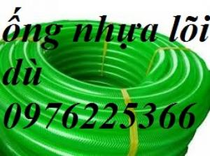 Ống nhựa mềm ,ống pvc lưới dẻo dẫn nước giá rẻ