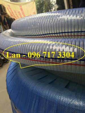 Ống nhựa mềm PVC lõi thép dẫn hóa chất