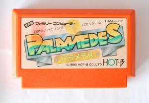 Băng Famicom Palamedes