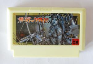 Băng Famicom Guardic Gaiden