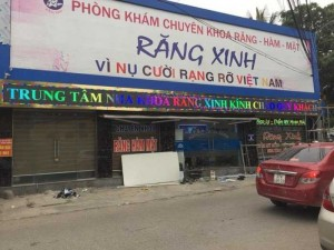 Thi công quảng cáo tại Răng Xinh, Tp. Vinh