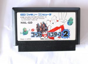 Băng Famicom New Ghostbuster 2