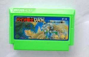 Băng Famicom Bio Senshi Dan Increaser Tono Tatakai
