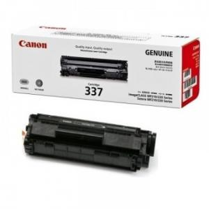 Máy in đa chức năng Canon 241D giá rẻ