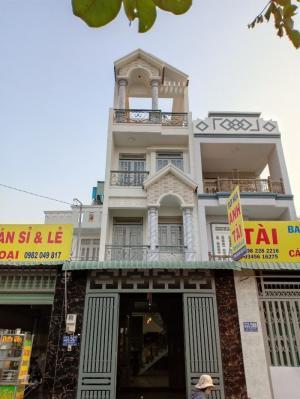 Bán nhà sổ hồng riêng Mặt tiền đường HT07 phường Hiệp Thành, Quận 12 DT 4x19